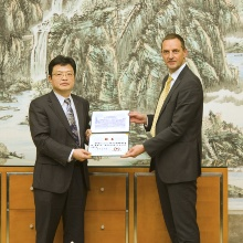 Luojia Chair of Wuhan University Award